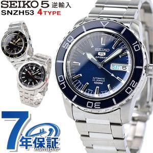 SEIKO 自動巻き セイコー5 日本製 腕時計 選べるモデル SNZH53|nanaple