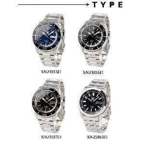 SEIKO 自動巻き セイコー5 日本製 腕時計 選べるモデル SNZH53|nanaple|02