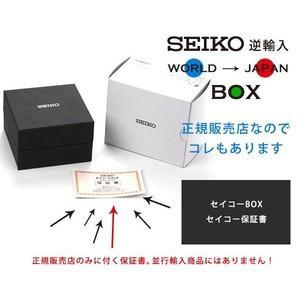 SEIKO 自動巻き セイコー5 日本製 腕時計 選べるモデル SNZH53|nanaple|03