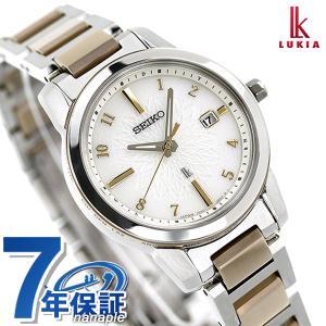 セイコー ルキア アイコレクション レディゴールド チタン レディース 腕時計 SSQV082 SEIKO LUKIA 時計 ホワイト×ゴールド 池田エライザ 広告着用モデル|腕時計のななぷれ