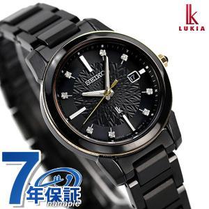 セイコー ルキア アイコレクション 限定モデル レディース 腕時計 SSQV084 SEIKO LUKIA 時計 オールブラック 黒 池田エライザ 着用モデル|腕時計のななぷれ