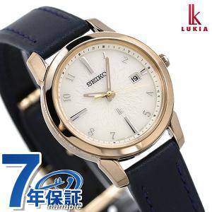 【1日は+19倍でポイント最大34倍】 セイコー ルキア アイコレクション レディゴールド チタン レディース 腕時計 SSQV088 SEIKO LUKIA 時計 ホワイト×ネイビー|腕時計のななぷれ