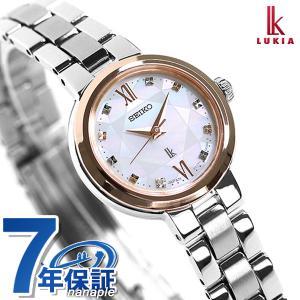 【1日は+19倍でポイント最大34倍】 セイコー ルキア ダイヤモンド レディース 腕時計 SSVR134 SEIKO LUKIA レディコレクション ホワイトシェル|腕時計のななぷれ