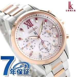 ポイント最大22倍 セイコー ルキア 桜 限定モデル クロノグラフ ソーラー レディース 腕時計 S...