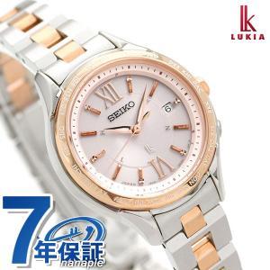 セイコー ルキア ラッキーパスポート レディ ルキア SSVV012 SEIKO 腕時計|nanaple