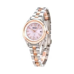 セイコー ルキア ラッキーパスポート レディ ルキア SSVV012 SEIKO 腕時計|nanaple|02