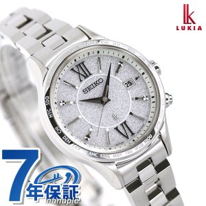 【1日は+19倍でポイント最大34倍】 セイコー ルキア 電波ソーラー ワールドタイム レディース 腕時計 SSVV035 SEIKO LUKIA シルバー|腕時計のななぷれ