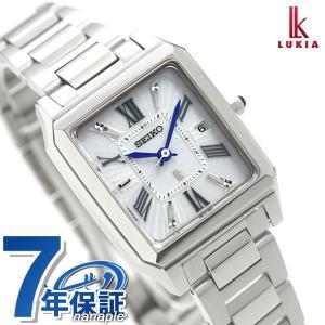 【あすつく】セイコー レディルキア 電波ソーラー レディース 腕時計 SSVW097 ルキア