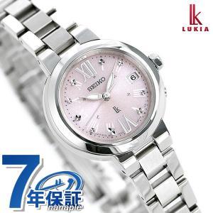 ポイント最大24倍 セイコー ルキア レディース 腕時計 日本製 電波ソーラー SSVW137 SE...