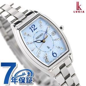 【1日は+19倍でポイント最大25倍】 セイコー ルキア 限定モデル トノー 花冠 電波ソーラー レディース 腕時計 SSVW171 SEIKO LUKIA フラワークラウン|腕時計のななぷれ