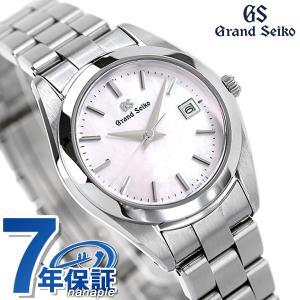 new styles d04be 4ea73 今ならポイント最大30倍! グランドセイコー レディース セイコー 腕時計 STGF267 4Jクオーツ 29mm GRAND SEIKO 時計