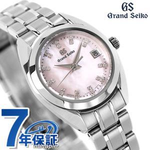グランドセイコー クオーツ 26mm ダイヤモンド レディース STGF277 GRAND SEIKO 腕時計|nanaple
