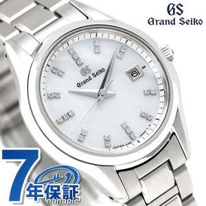 グランドセイコー 4Jクオーツ ダイヤモンド 日本製 腕時計 STGF283 GRAND SEIKO|nanaple