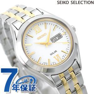 セイコー スピリット ソーラー レディース STPX033 SEIKO 腕時計|nanaple