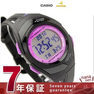 【あすつく】カシオ チプカシ フィズ ランニングウォッチ パープル×ブラック STR-300-1CEF