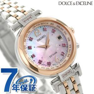 timeless design 9531c 38b88 今ならポイント最大21倍! セイコー エクセリーヌ 桜 限定モデル 電波ソーラー SWCW166 SEIKO ドルチェ&エクセリーヌ レディース 腕時計