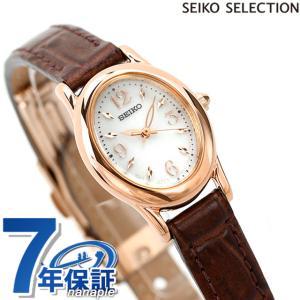 セイコー 腕時計 レディース ソーラー 革ベルト SWFA148 SEIKO