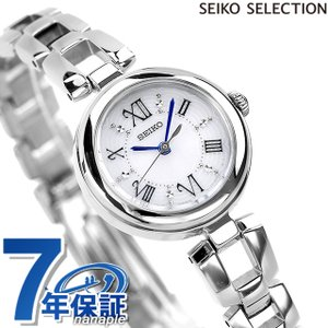セイコー 腕時計 レディース ソーラー SWFA151 SEIKO シルバー