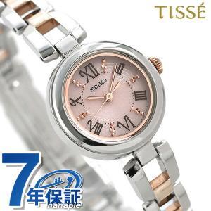 セイコー 腕時計 レディース ソーラー SWFA153 SEIKO ピンク