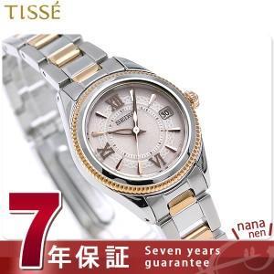 セイコー ティセ 電波ソーラー レディース 腕時計 SWFH064 SEIKO
