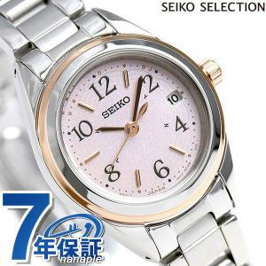 【あすつく】セイコー 電波ソーラー レディース 腕時計 SWFH076 SEIKO