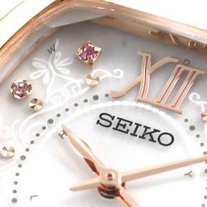 セイコー セレクション 限定モデル レディース SWFH100 SEIKO ホワイト×ピンクゴールド 腕時計 時計 nanaple 06