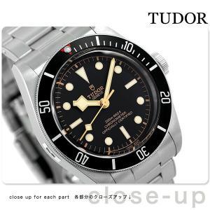 hot sale online d7cda b57d2 今ならポイント最大21倍! チューダー TUDOR チュードル ヘリテージ ブラックベイ 41MM ダイバーズ 時計 79230N 腕時計