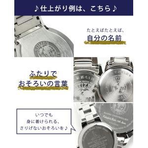 腕時計 名入れ 刻印 サービス 誕生日のお祝いや記念日のプレゼントに♪ お客様からのお喜びの声も多数|nanaple|02