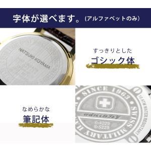 腕時計 名入れ 刻印 サービス 誕生日のお祝いや記念日のプレゼントに♪ お客様からのお喜びの声も多数|nanaple|03