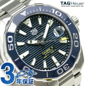 タグホイヤー アクアレーサー 300M キャリバー5 腕時計...