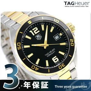 タグホイヤー TAG Heuer フォーミュラ1 時計 メンズ 新品 WAZ1121.BB0879 腕時計