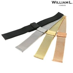 6f269df941f2 ウィリアムエル 交換用ベルト 20mm ステンレスメッシュ WILLIAM L WL-BELT-M