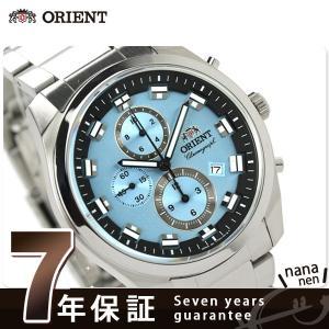 【あすつく】オリエント ネオセブンティーズ メンズ 腕時計 WV0491TT クオーツ ビッグケース