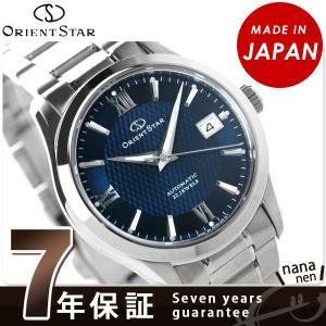 オリエントスター スタンダード 自動巻き メンズ 腕時計 WZ0021AC|nanaple