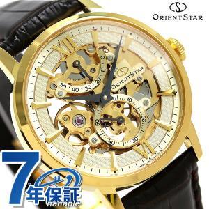 オリエントスター スケルトン 手巻き メンズ 腕時計 WZ0031DX|nanaple
