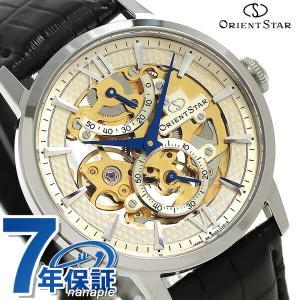 オリエントスター スケルトン 手巻き メンズ 腕時計 WZ0041DX|nanaple