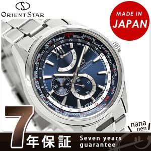 オリエントスター ワールドタイム 自動巻き メンズ 腕時計 WZ0041JC|nanaple
