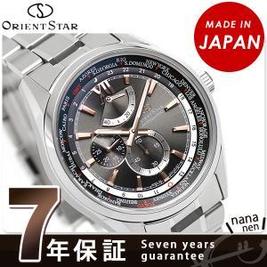 オリエントスター ワールドタイム 自動巻き メンズ 腕時計 WZ0051JC|nanaple