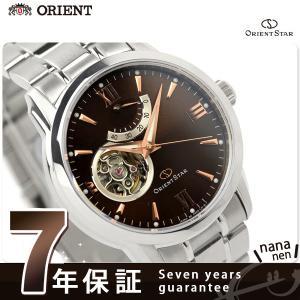オリエントスター 腕時計 コンテンポラリースタンダード 自動巻き メンズ ORIENT STAR WZ0071DA|nanaple