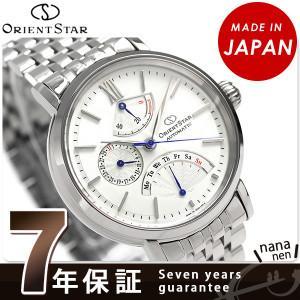 オリエントスター クラシック レトログラード 自動巻き WZ0101DE 腕時計|nanaple