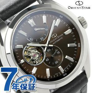 オリエントスター 腕時計 メンズ 自動巻き ソメスサドル コラボレーション Orient Star WZ0111DK|nanaple