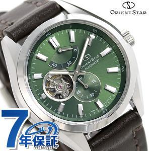 オリエントスター 腕時計 メンズ 自動巻き ソメスサドル コラボレーション Orient Star WZ0121DK|nanaple