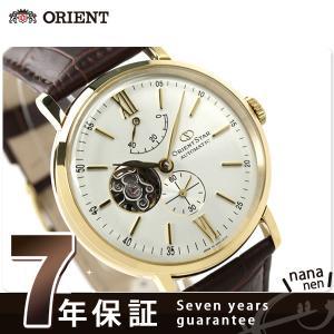 オリエントスター クラシック 自動巻き メンズ 腕時計 WZ0141DK オープンハート|nanaple