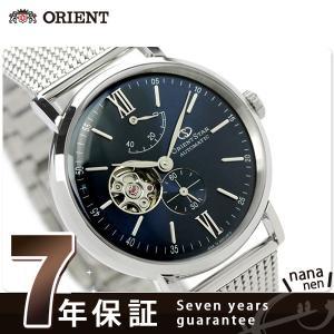 オリエントスター クラシック 自動巻き メンズ 腕時計 WZ0151DK オープンハート|nanaple