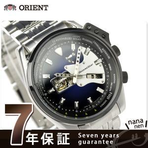 オリエントスター 腕時計 メンズ 自動巻き レトロフューチャー ギターモデル Orient Star WZ0161DA|nanaple