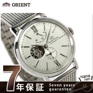 オリエントスター クラシック 自動巻き メンズ 腕時計 WZ0161DK オープンハート|nanaple