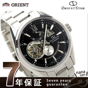 オリエントスター 自動巻き 腕時計 WZ0181DK コンテンポラリースタンダード モダンスケルトン|nanaple
