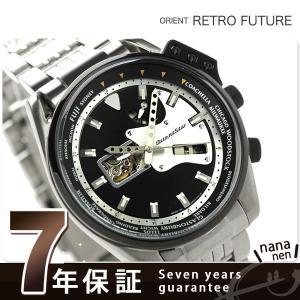 オリエントスター レトロ フューチャー ギターモデル WZ0201DA 腕時計 自動巻き オープンハート|nanaple