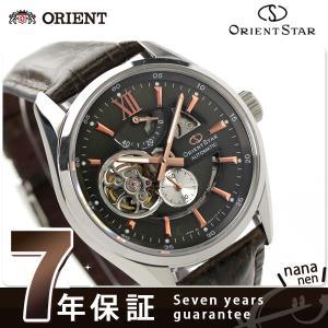 オリエントスター 自動巻き 腕時計 WZ0201DK コンテンポラリースタンダード モダンスケルトン|nanaple