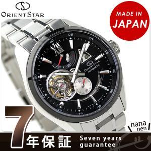 今ならクーポン利用で1000円OFF オリエントスター モダンスケルトン 自動巻き オープンハート WZ0271DK 腕時計|nanaple